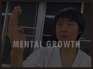 MENTAL GROWTH